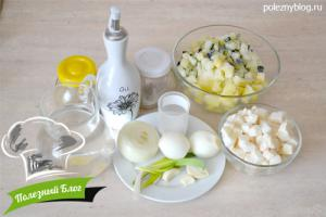 Суп-пюре из кабачков | Ингредиенты