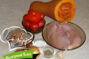 Тыквенный суп | Ингредиенты