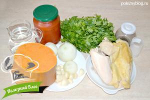 Тыквенный суп с курицей | Ингредиенты