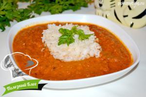 Томатный суп с рисом | Готовый