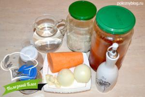 Томатный суп с рисом | Ингредиенты