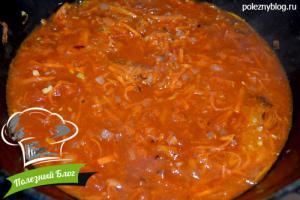 Томатный суп с рисом | Шаг 6