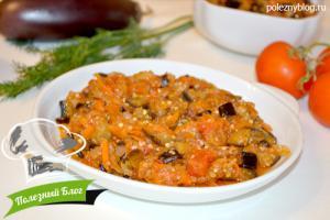 Тушёные баклажаны с помидорами | Готовые