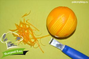Утка в апельсиновом соусе | Шаг 5