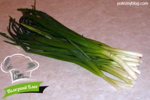Заготовка лука - Ингредиенты