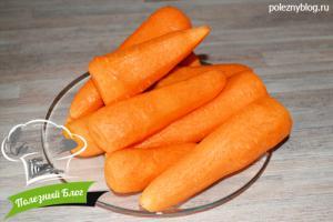 Заготовка сушёной моркови | Шаг 1