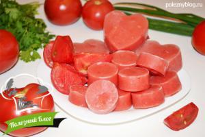 Замороженные помидоры | Шаг 10