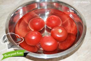Замороженные помидоры | Шаг 1