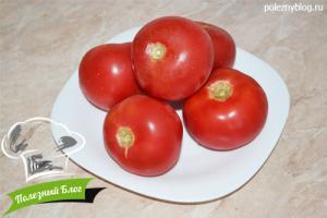 Замороженные помидоры | Ингредиенты