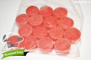 Замороженные помидоры | Шаг 9