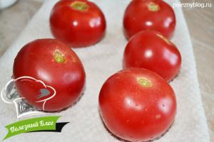 Замороженные помидоры | Шаг 2