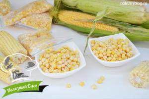 Заготовка замороженной кукурузы   Готовая