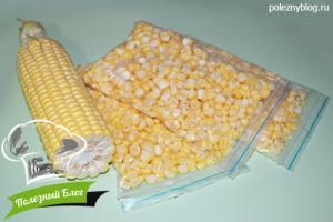 Заготовка замороженной кукурузы   Шаг 3
