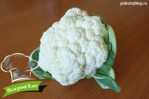 Замороженное пюре из цветной капусты   Ингредиенты