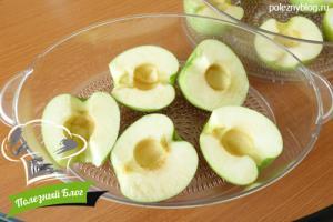 Заготовка яблочного пюре | Шаг 2