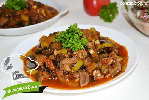 Блюда из тушёного мяса и субпродуктов