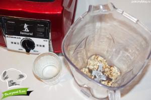 Молоко из грецких орехов | Шаг 3