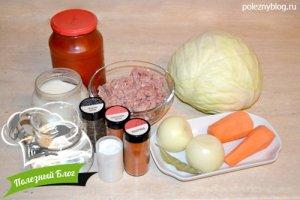 Голубцы на сковороде с подливкой | Ингредиенты
