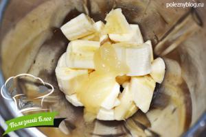 Творожный десерт из хурмы   Шаг 8