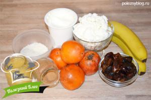 Творожный десерт из хурмы   Ингредиенты