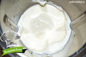 Творожный десерт из хурмы   Шаг 10