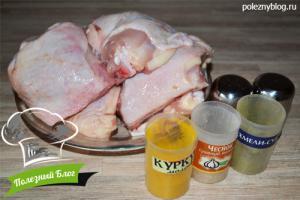 Куриные бёдра в духовке | Ингредиенты