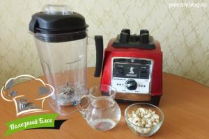Молоко из кешью | Ингредиенты