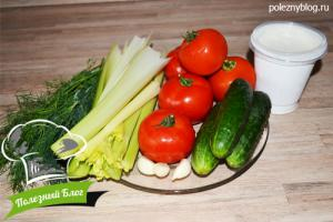 Салат из помидора, огурца и сельдерея - Ингредиенты
