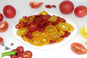 Сушёные и вяленные томаты | Готовые