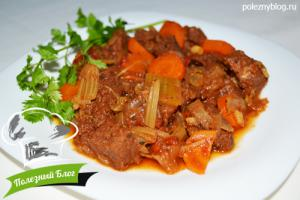 Тушёная говядина с луком и морковью   Готовая