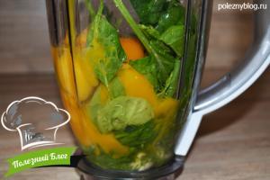 Зелёное яичное суфле со шпинатом и укропом | Шаг 6