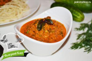 Томатный соус | Готовый